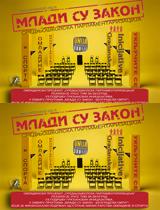 Srednjoskolska-parlamentarizacija-web